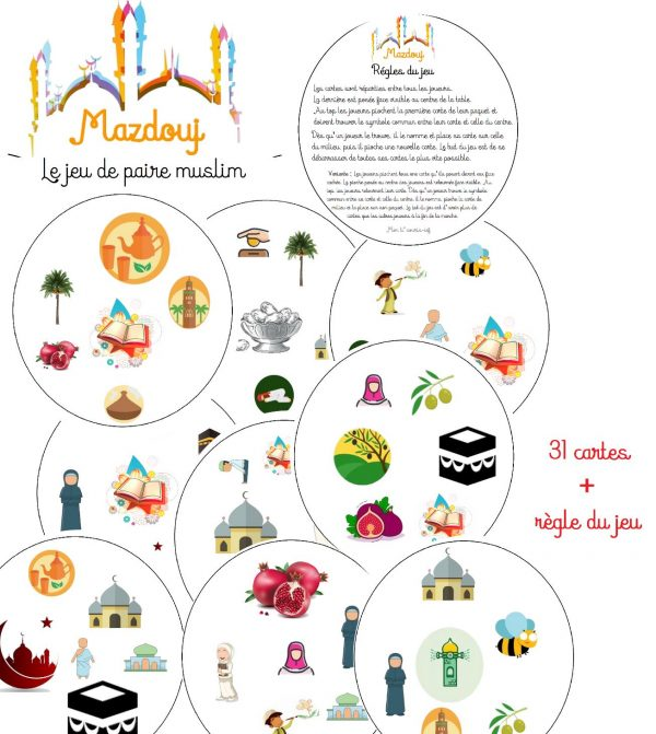 Supports éducatifs PDF école à la maison montisouris ief Langue ARABE