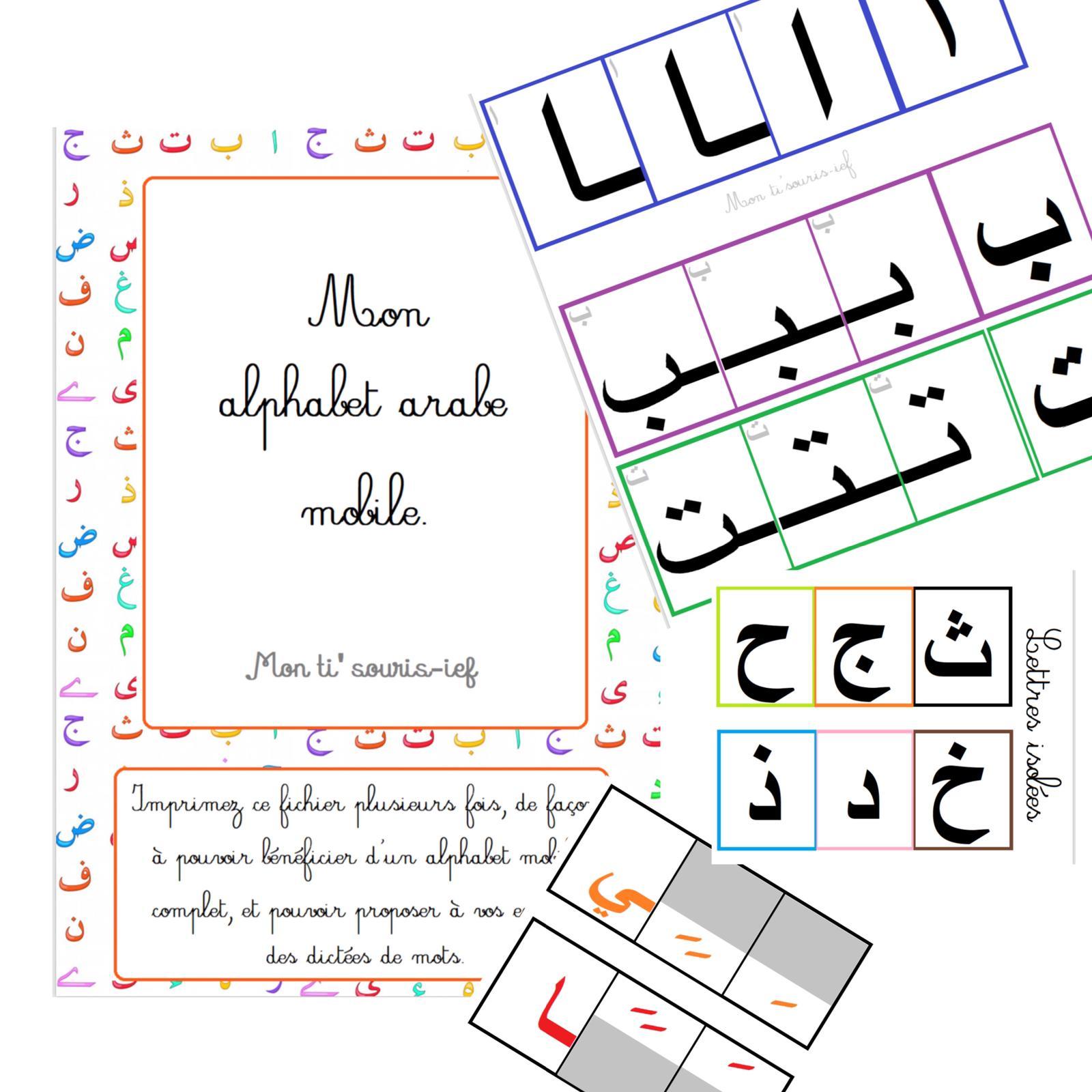 Alphabet Mobile Arabe Mountasiroun